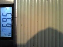 馬鹿でありがとう~☆元総合格闘家の花澤大介が挑む~ツール・ド・沖縄(市民210km)制覇までの道のり!!-130925_215517.jpg