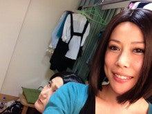 イー☆ちゃん(マリア)オフィシャルブログ 「大好き日本」 Powered by Ameba-1378471250416.jpg