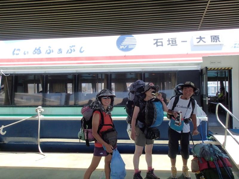$歩き人ふみの徒歩世界旅行 日本・台湾編-フェリーに乗る