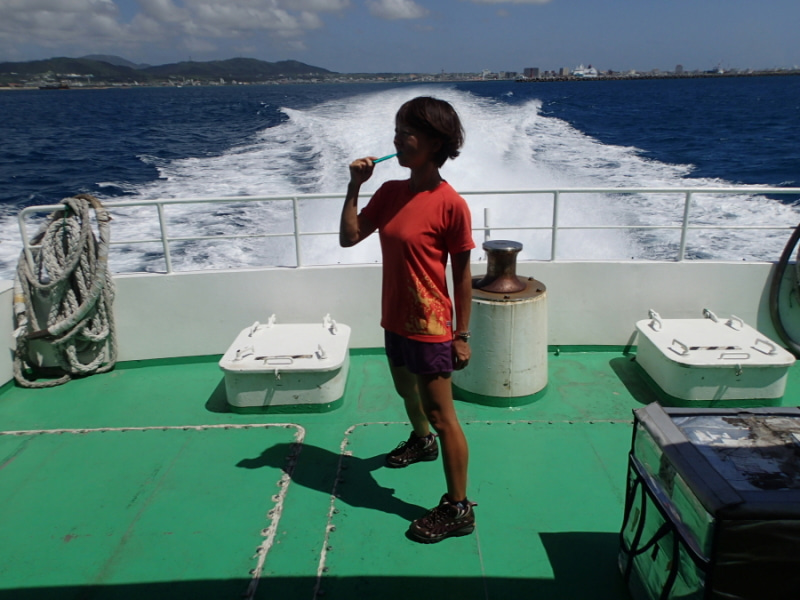 歩き人ふみの徒歩世界旅行 日本・台湾編-船上歯磨き