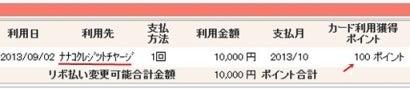 福岡でラクラク貯蓄講座!じぶん年金、月30万円の作り方