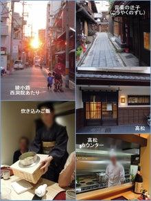 旅行、グルメ巡礼-高松