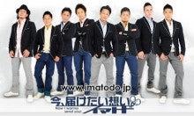 $梶原龍児オフィシャルブログ「歌舞伎龍のブログ」Powered by Ameba-image