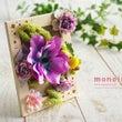 色鮮やかなお花を贅沢…