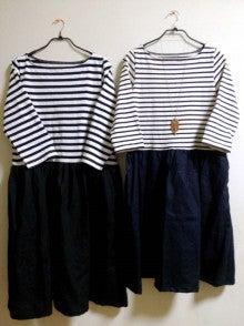 手作り雑貨と洋服 Rebra*