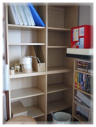 きなこのマンション生活-本棚