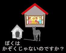 幸ママJUNが伝えたい事-attachment00~29.jpg