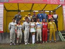 Team Yatagawa 日記-IMG_0328.jpg