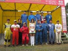Team Yatagawa 日記-IMG_0327.jpg