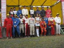 Team Yatagawa 日記-IMG_0325.jpg