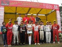 Team Yatagawa 日記-IMG_0321.jpg
