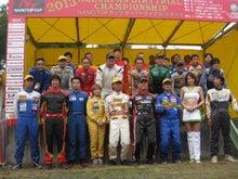Team Yatagawa 日記-IMG_0326.jpg