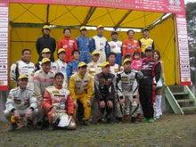 Team Yatagawa 日記-IMG_0324.jpg