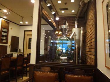 横浜発 驢馬人の美食な日々-bach-kaffee01