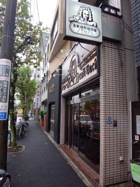 横浜発 驢馬人の美食な日々-bach-kaffee