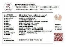 Daily A-ZOO ◆ハンドメイド木工