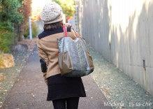 $おしゃれでかわいいバッグ大好き♪スタッフブログ