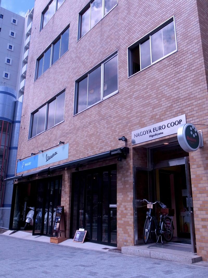 $NagoyaEuroCoopHigashiyama&BoleroNagoya