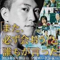 杉田かおる オフィシャルブログ powered by ameba-またかな