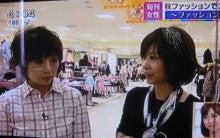 パーソナルスタイルワン☆札幌で唯一のプロパーソナルスタイリスト