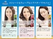 $MAOオフィシャルブログ「MAO属性。」Powered by Ameba