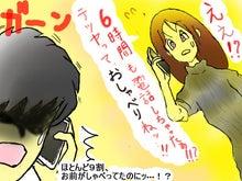 保田あおい2013
