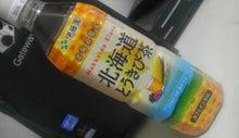 $すすきのBEATの営業雑感 -北海道とうきび茶