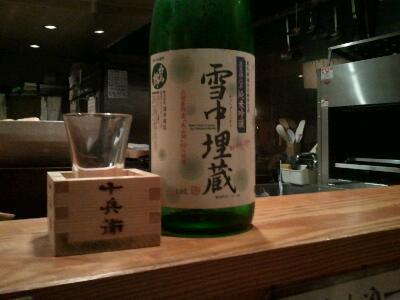 Bamboo Labo-matsu11