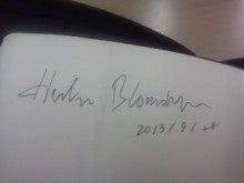 【こころのエステ・フィットネス横須賀】 ~貴方を内面から輝かせる愛 ~     聖書のことば・智 慧[EQサプリメント]-サイン