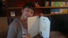 $愛知岡崎市、蒲郡市ファーストサイン、ファーストトーク教室。育児カウンセラー石田智佳子です。