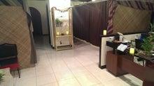 湘南鎌倉&ハワイ州ホノルルにある鍼灸マッサージ指圧の       ハンド・アンド・サム治療院ブログ-ハワイ受付