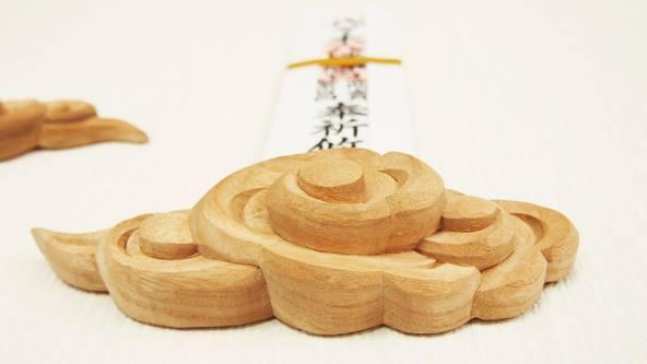 「Y2の有井のブログの」Powered by Ameba