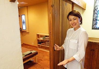 小倉北区魚町の鍼灸リラクゼーションサロン