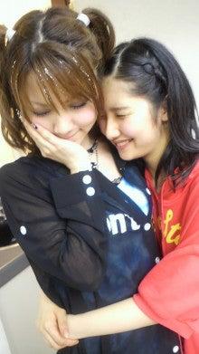 田中れいなオフィシャルブログ「田中れいなのおつかれいなー」Powered by Ameba-DCIM3839.jpg