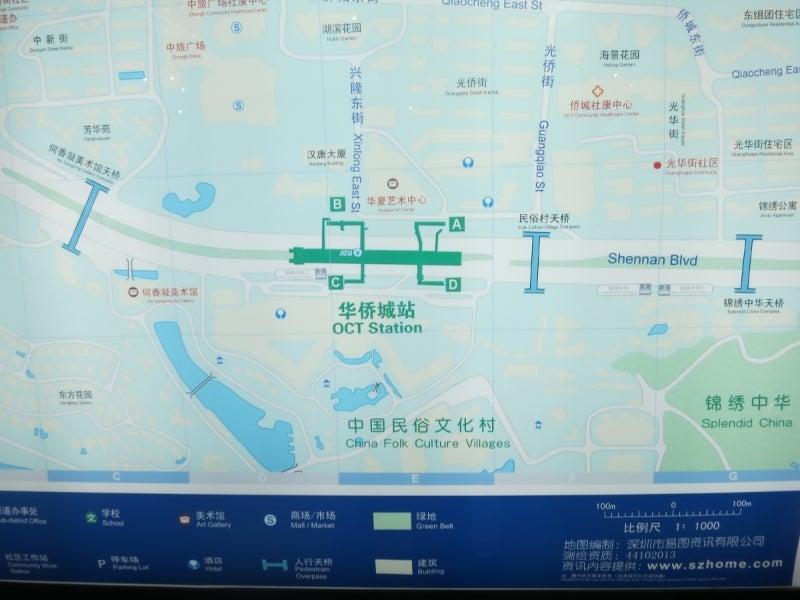 世界を旅する年収1億円ブロガー 川島和正オフィシャルブログ Powered by Ameba-深圳1-2