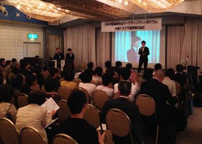 ◆コンサルタント藤村正宏のエクスマブログ◆-コナン先生