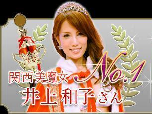 最近很紅的日本美魔女~