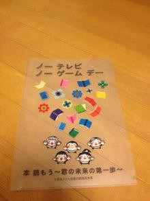 $雨だれとガジュマル ~いのうえさとこ~-IMG_6461.jpg