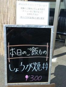 銀座Bar ZEPマスターの独り言-DVC00584.jpg