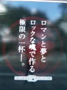 銀座Bar ZEPマスターの独り言-DVC00615.jpg