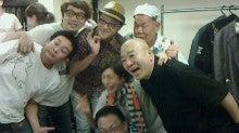 梅沢富美男オフィシャルブログ「親父ブログふたたび」by Ameba-2013092922360000.jpg