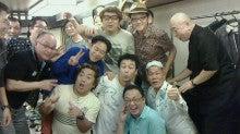 梅沢富美男オフィシャルブログ「親父ブログふたたび」by Ameba-2013092922380000.jpg