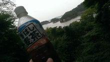 松島や、ああ松島や
