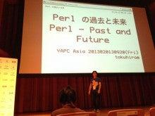 $perl入学式in福岡