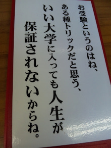 銀座Bar ZEPマスターの独り言-DVC00607.jpg