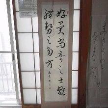 鳳香(ほうこう)のブログ