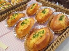 Bread Basket-マヨネーズパン