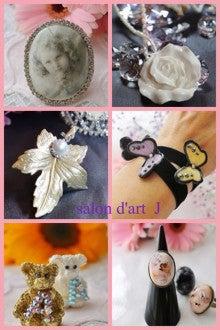 $Art  Craft 教室  salon d'art J                                      (大阪 泉大津市・和歌山 橋本市)