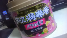 $すすきのBEATの営業雑感 -バラの香り 蚊取り線香