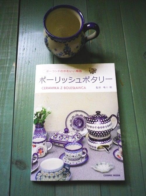 長崎【雑貨屋Nostal】  つれづれ日記